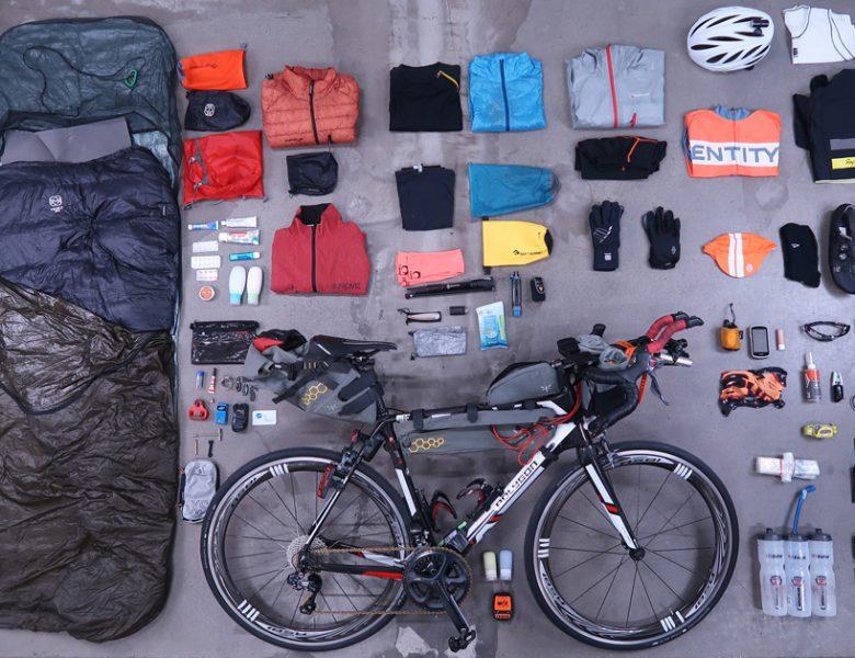 Um Português pelo Mundo – 5.500 km's de bicicleta em autonomia, no outro lado do planeta.